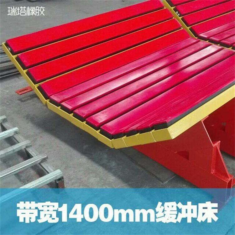 带宽1200mm煤矿缓冲床抗皮带撕裂,抗冲击缓冲托床示例图2
