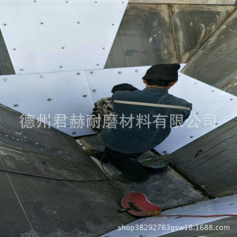 超高分子量聚乙烯耐磨衬板 高分子聚乙烯挡煤板 聚乙烯车厢滑板示例图10