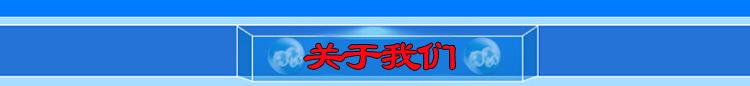 精品展示 砂尘试验箱 沙尘试验箱 耐尘试验箱示例图13