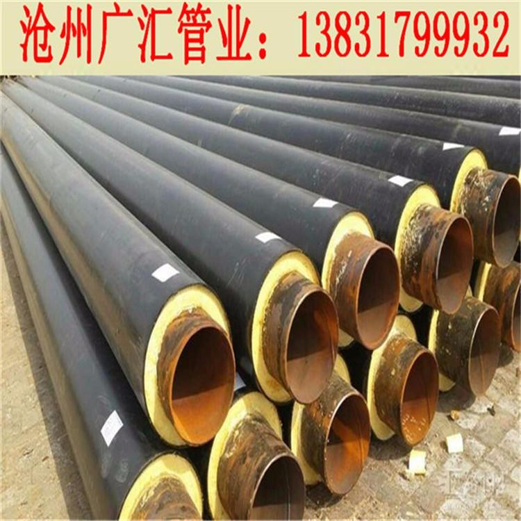 高密度聚氨酯發泡保溫鋼管 高密度聚氨酯保溫鋼管 直埋聚氨酯發泡保溫鋼管廠家
