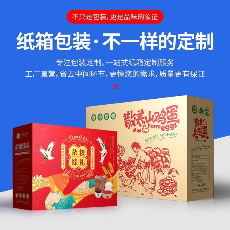紙箱定做1-12快遞紙箱包裝盒各種規格生產加工印刷logo定制