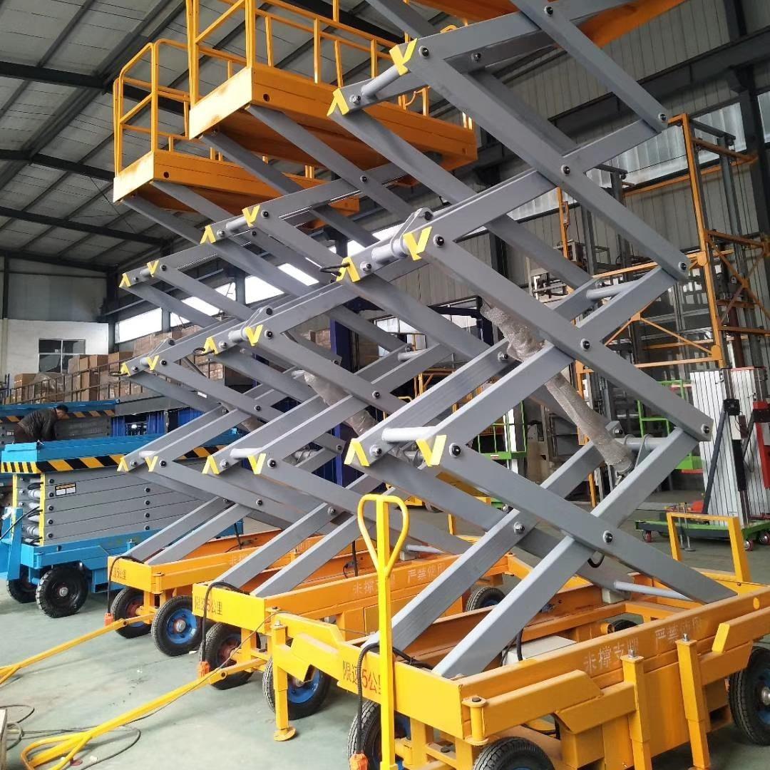 厂家现货移动式升降机_10米自行剪叉式升降机_移动剪叉式升降机