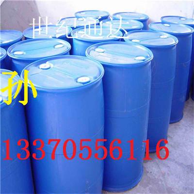 厂家直发氯丁烷99.5% 一桶起订,品质保证 仓库现货供应示例图5