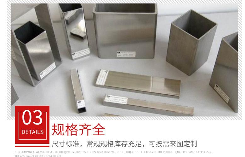 不锈钢无缝方管316无缝厚壁 10*10钢管不锈钢焊接方管加工定制示例图5