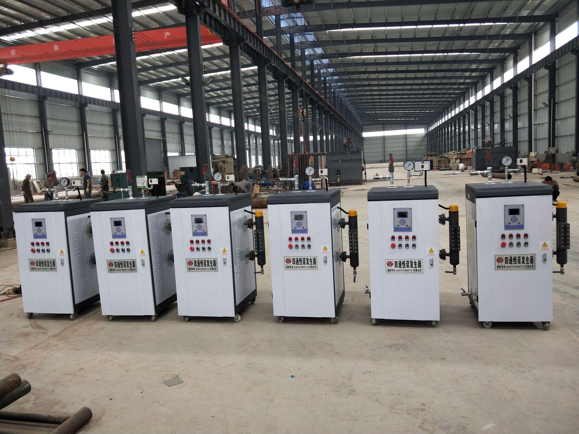 新疆电加热蒸汽发生器电加热蒸汽发生器厂家四通电加热蒸汽发生器示例图2