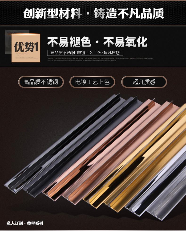 镜面玫瑰金T型条瓷砖收边条嵌入式钛金装饰条软包线条  厂家定制示例图8