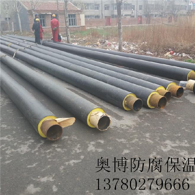 专业生产 保温钢管 聚氨酯预制保温钢管 批发 玻璃钢保温钢管示例图29