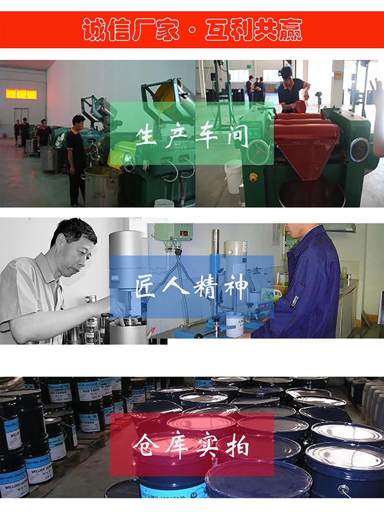 工厂直销环保LED油墨 PET塑料丝印油墨白色 UV紫外线光固化型油墨示例图12
