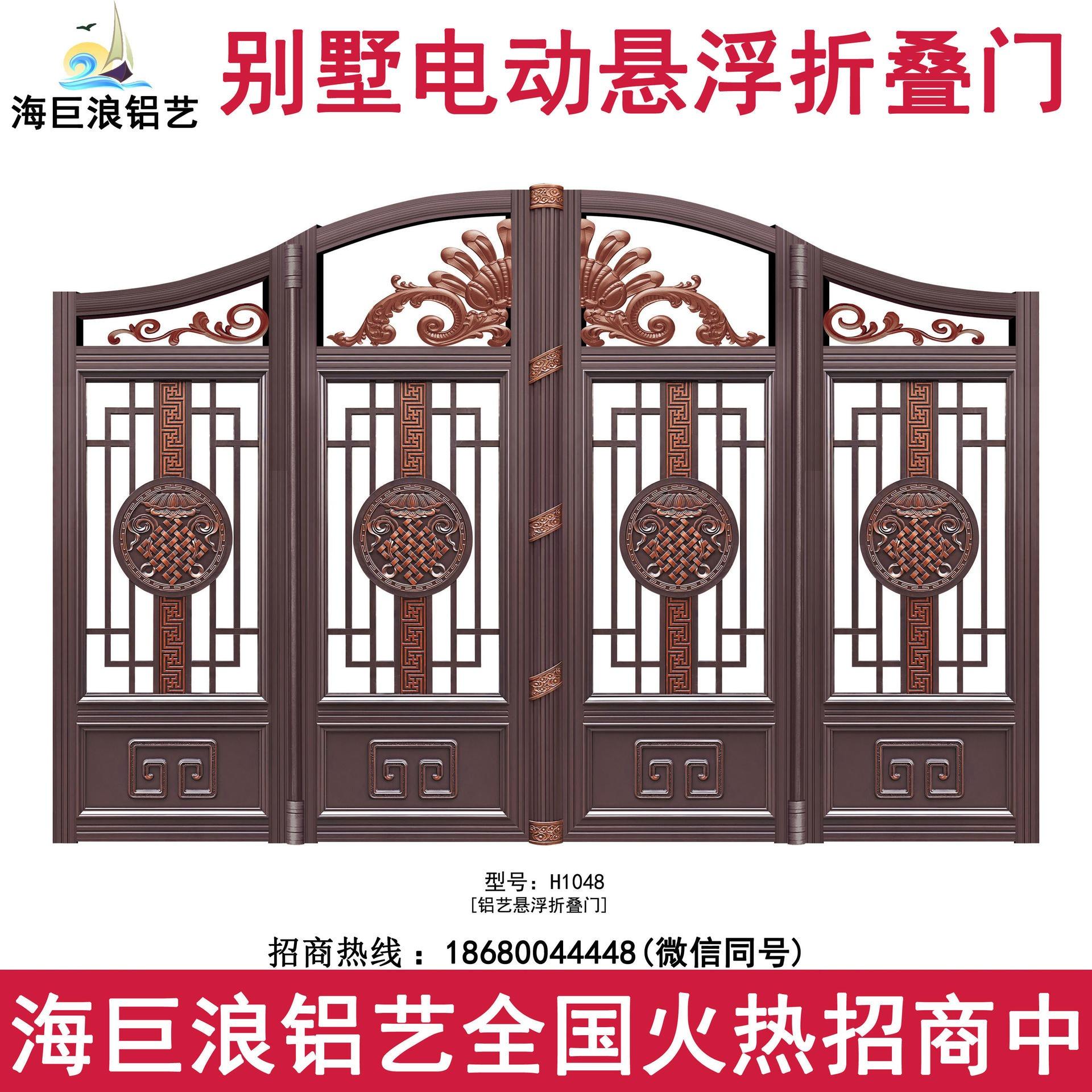 庭院懸浮折疊門 庭院電動懸浮門 無軌懸浮門 無軌別墅平開門