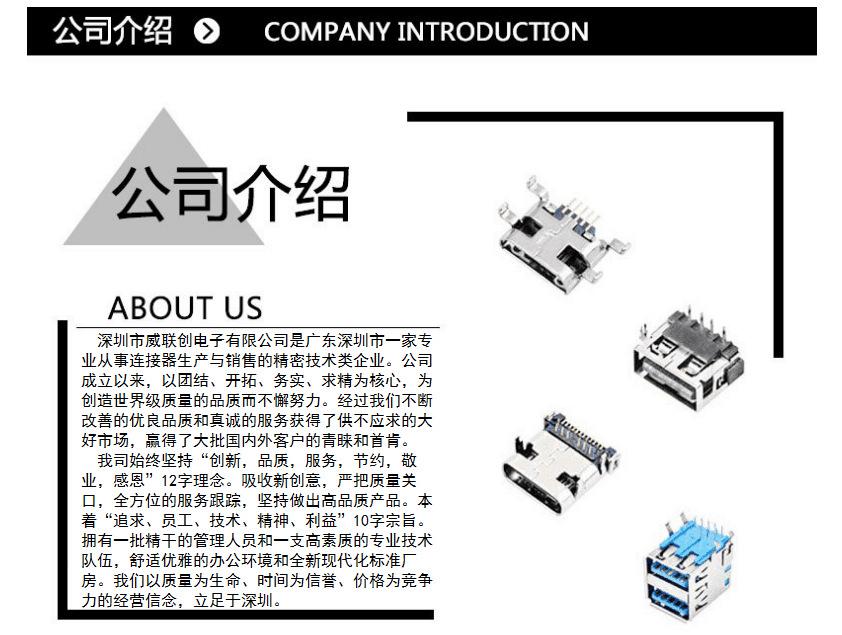 USB A公/AM 2.0USB贴板公头 黑胶PBT-灰胶LCP 耐温示例图1