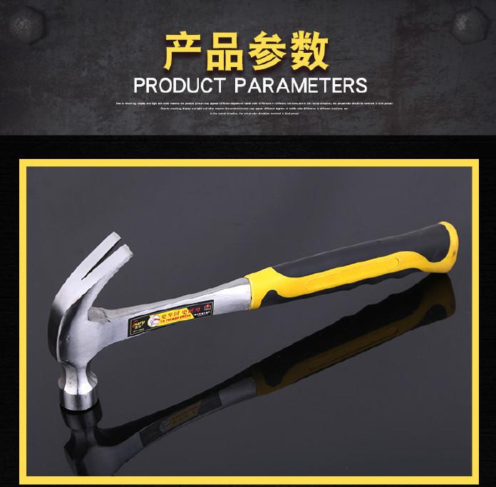 五金工具皓成连体羊角锤 包塑柄防震羊角锤木工锤多功能锤子示例图3