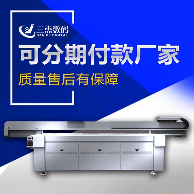 电子秤玻璃面板UV打印机 艺术玻璃3d浮雕印花机 2513理光平板彩印机
