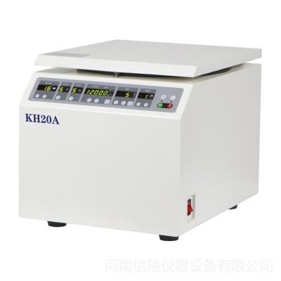 离心机 KH20A高速离心机 实验用台式离心机 保证质量示例图2