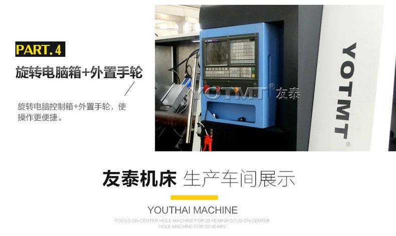 斜式銑打機XS160-2000斜床身多功能銑端面打中心孔機床示例圖11