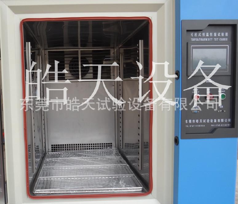 SUS304不锈钢盛物架 隔物架 环境试验箱专用隔层架