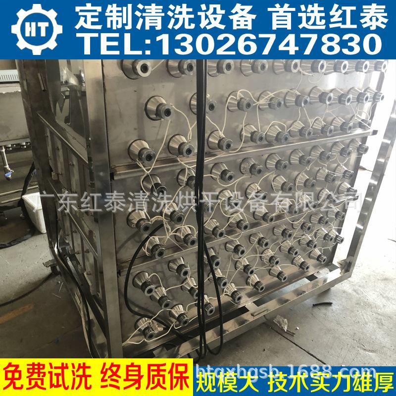 惠州清洗设备 惠州工业清洗设备厂家定制示例图4