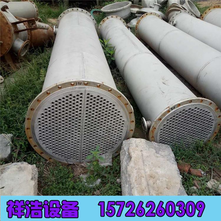 出售二手冷凝器 二手鈦材冷凝器 80平方304L不銹鋼冷凝器示例圖4