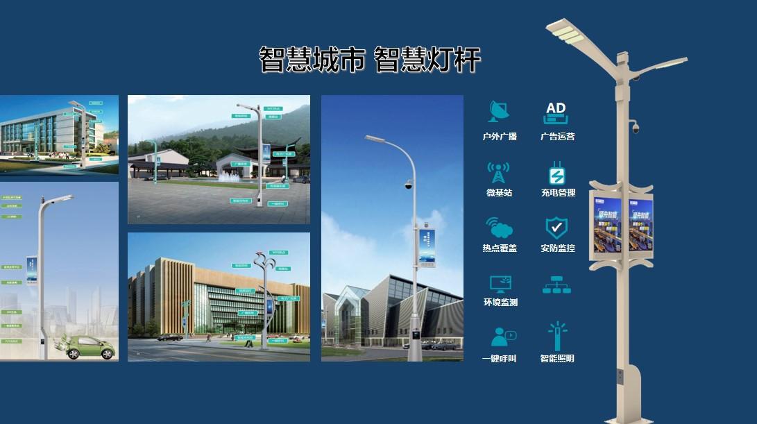 远程控制智能照明系统 485智能照明控制模块 智能路灯单灯控制器示例图9