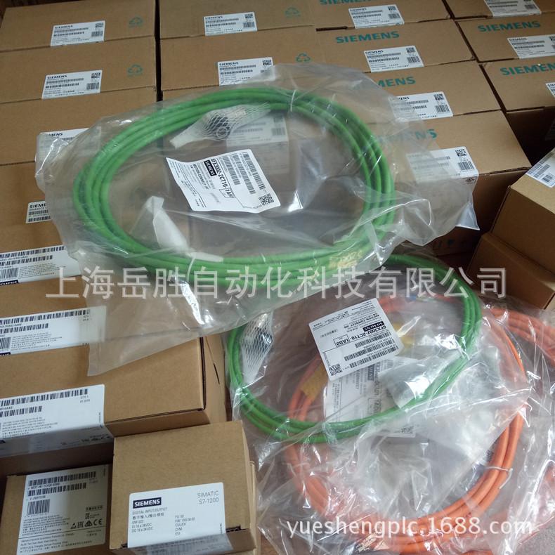 销售西门子6ES7321-1CH00-0AA0开入模块6ES7 321-1CH00-0AA0现货示例图7