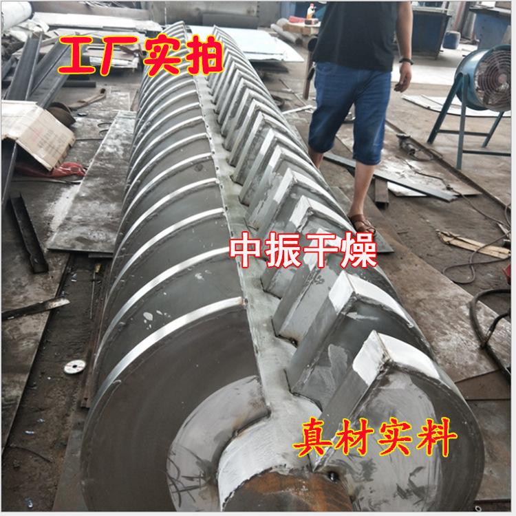 空心桨叶干燥机 污泥 染料干燥机 双轴桨叶干燥机示例图16