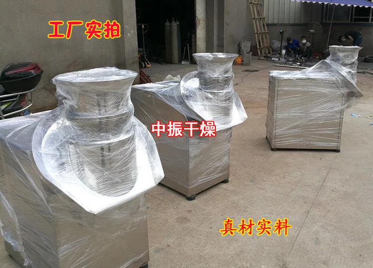 厂家直销食品化工制药用颗粒机 旋转式制粒机 不锈钢小型制粒机示例图15