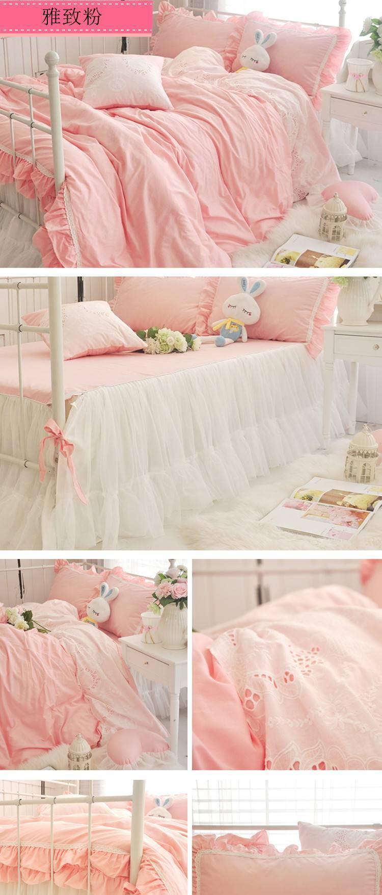 韩式全棉家纺蕾丝公主粉色梦幻三四件套韩版纯棉被套床裙婚庆家纺示例图13
