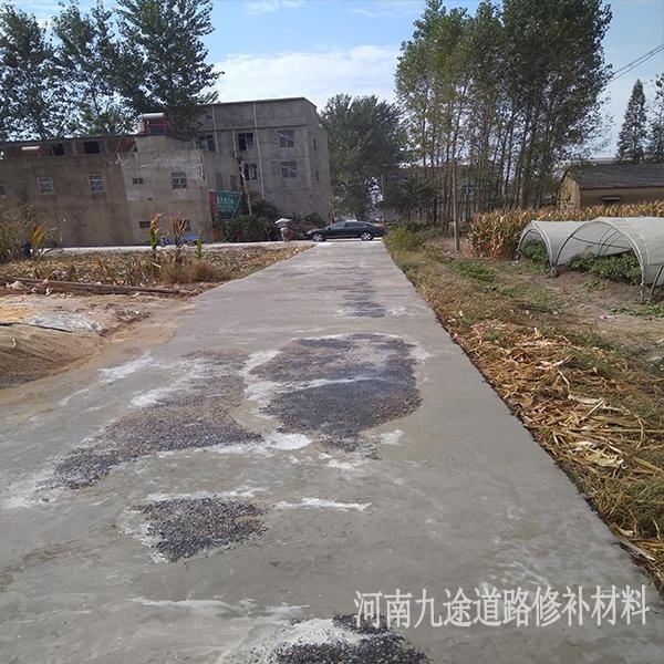 路面修补材料厂家直销 水泥路面起砂起皮修补材料 九途bc混凝土路面修补材料 路面修补砂浆