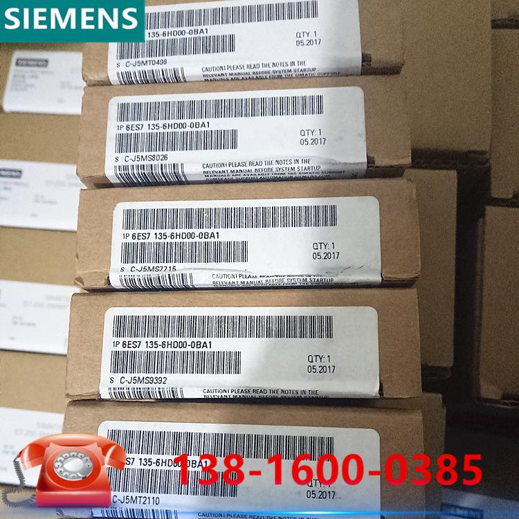 6ES71384CA500AB0西门子ET200S电源模块6ES7138-4CA50-0AB0示例图2