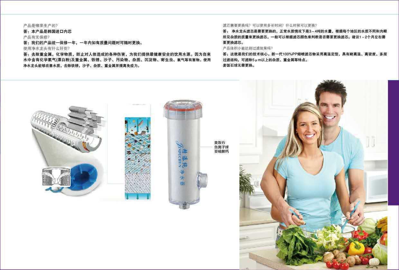廠家直銷 304不銹鋼凈水過濾龍頭 家用廚房水龍頭 可來電咨詢訂購示例圖17
