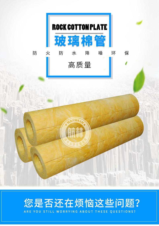 厂家直销 贴箔A1级玻璃棉管 管道保温玻璃棉管壳 一米多少钱示例图2