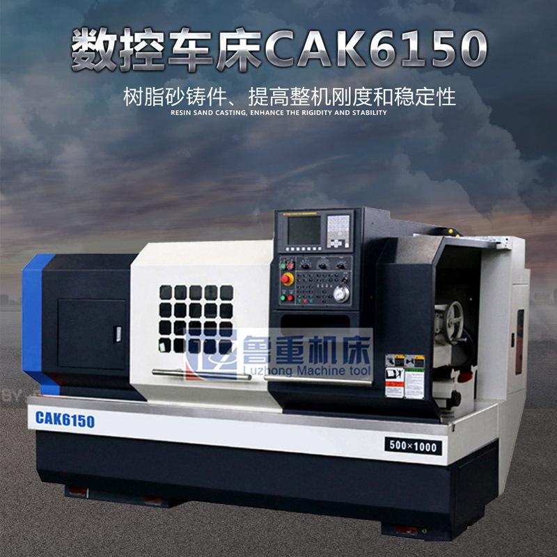 数控车床 CAK6150V/1000mm 系统可选配卧式平床身数控车床示例图1