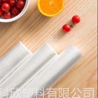 科欣食品保鲜袋加厚连卷袋装重庆四川成都贵州厂家直销批发