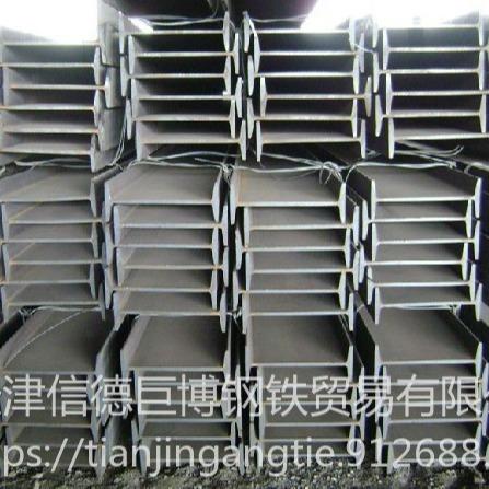 歐標S355J0熱軋工字鋼 萊鋼合金工字鋼 優質S355J0工字鋼現貨