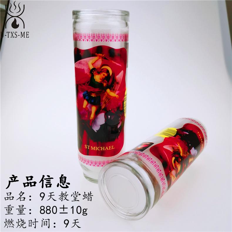 厂家直销无烟环保清香宗教玻璃瓶蜡烛 9天玻璃瓶教堂蜡烛烛台示例图1
