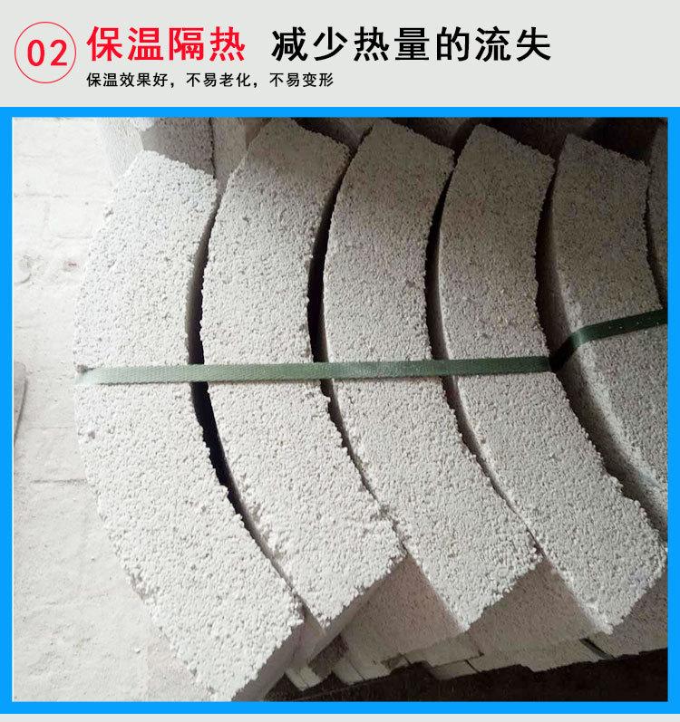 珍珠岩瓦 珍珠岩保温瓦 保温瓦 厂家直销可定制珍珠岩保温瓦示例图5