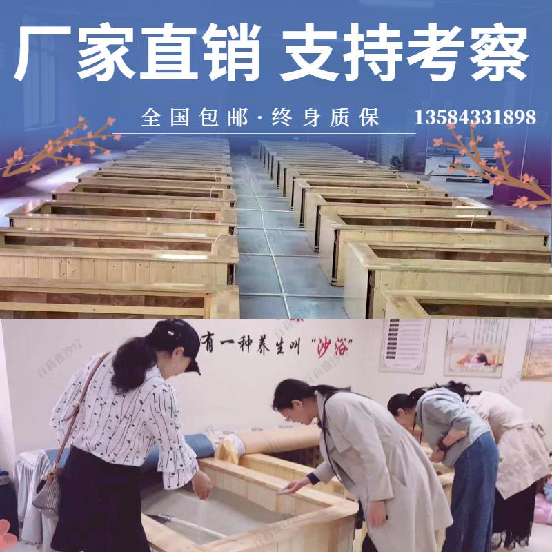 百莉雅沙疗床新疆天然理疗沙 厂家直销