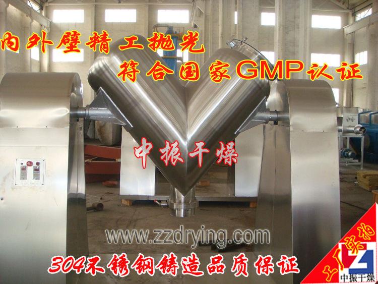 V型混合机 中药食品 粉剂原料搅拌混合设备 粉状物料搅拌机示例图12