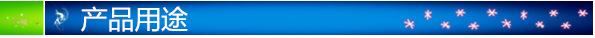 德国原装萨索正己醇供应 济南/南京/湖南/浙江现货供应  一桶起订示例图2
