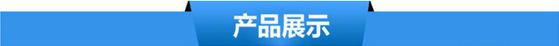 不锈钢制品全自动清洗机  佛山 江门 中山超声波清洗机厂家示例图1