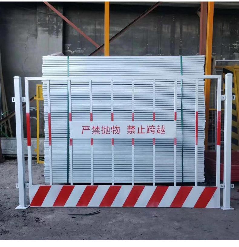 现货建筑工地泥浆池基坑护栏 施工临边安全防护黄黑基坑护栏示例图9