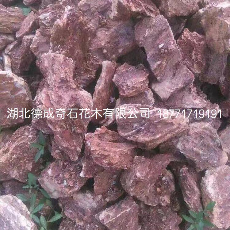鸡骨石批发鸡骨石价格鱼缸石枫叶石价格火山石水景石料示例图1