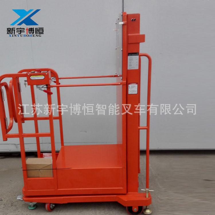 移动式高空取料机升降平台 全电动高空作业平台 剪叉式液压升降台示例图4