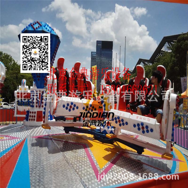 新型摇滚刺激游乐设备,星际探险北京金典游乐设备示例图1