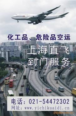 上海到日本電池快遞,鋰電池快遞,手機電池國際快遞,上海易馳更專業更高效