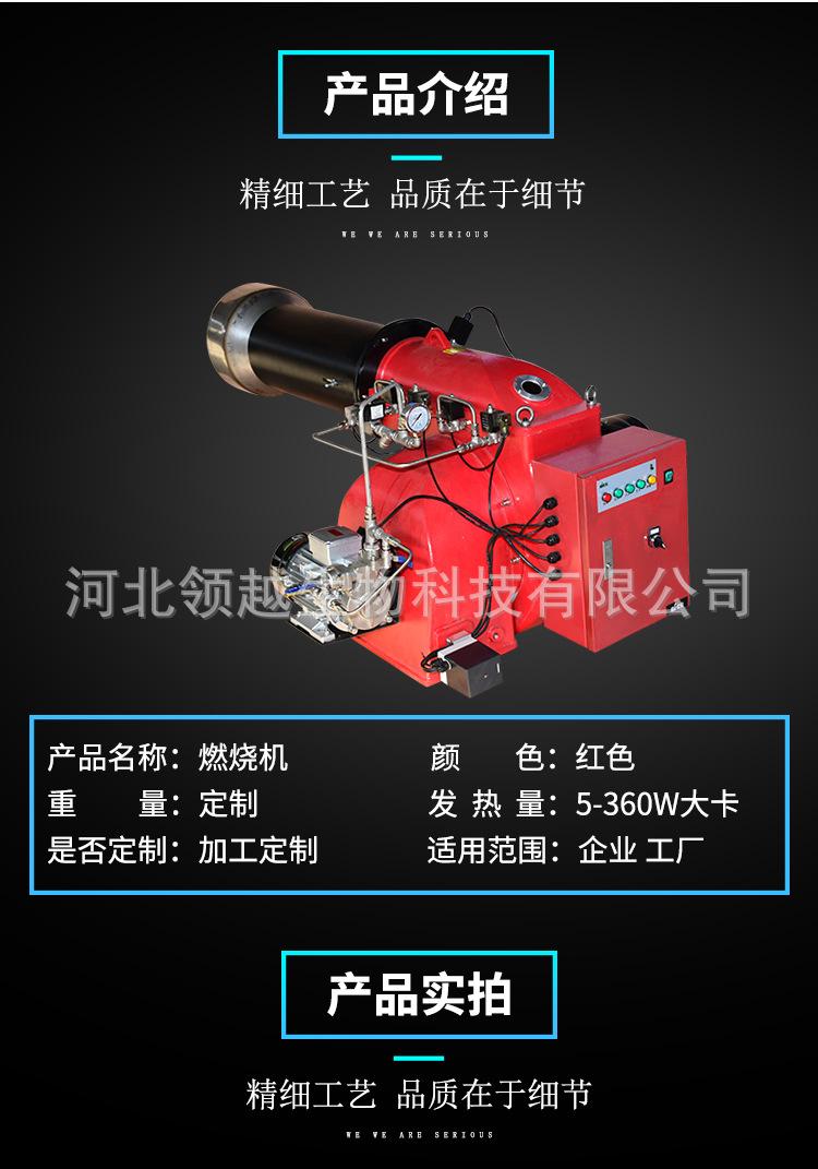 360w 燃油燃烧器工却以一种老江湖业燃烧机 各种规格燃烧机燃油燃烧器利雅路燃油示例图3