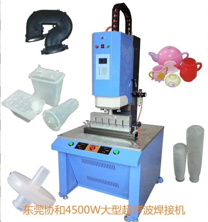 广东超声波机 1用试盘剂型过人工鼻精密焊接 超声波机示例图7