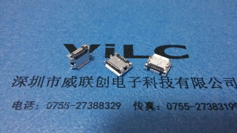 180度SMT全贴micro母座 5P USB有柱带焊点 焊脚打孔 加强焊锡示例图2