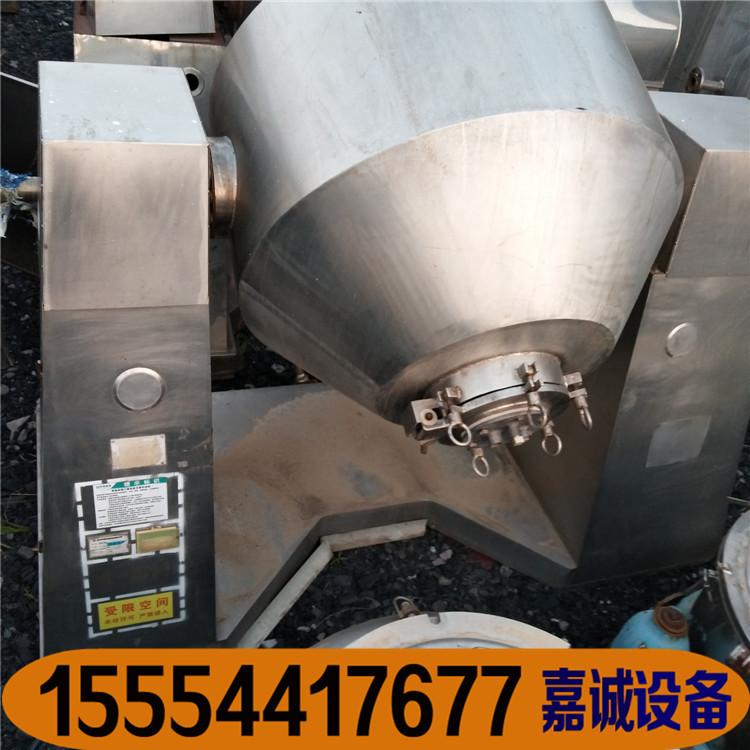 出售不锈钢双锥干燥机制药厂食品厂化工厂双锥干燥机 回转干燥机示例图7