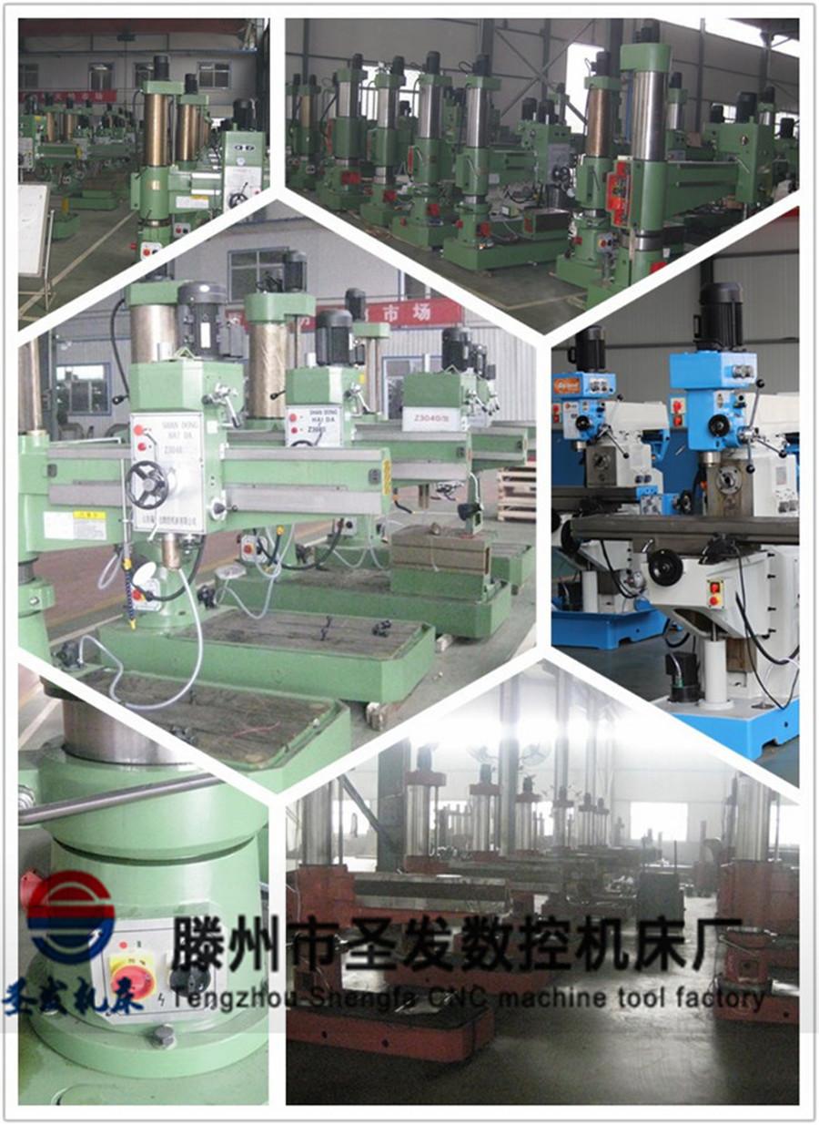 国有单位重型机械摇臂钻床Z3040可以做成液压摇臂钻床机械钻床示例图9