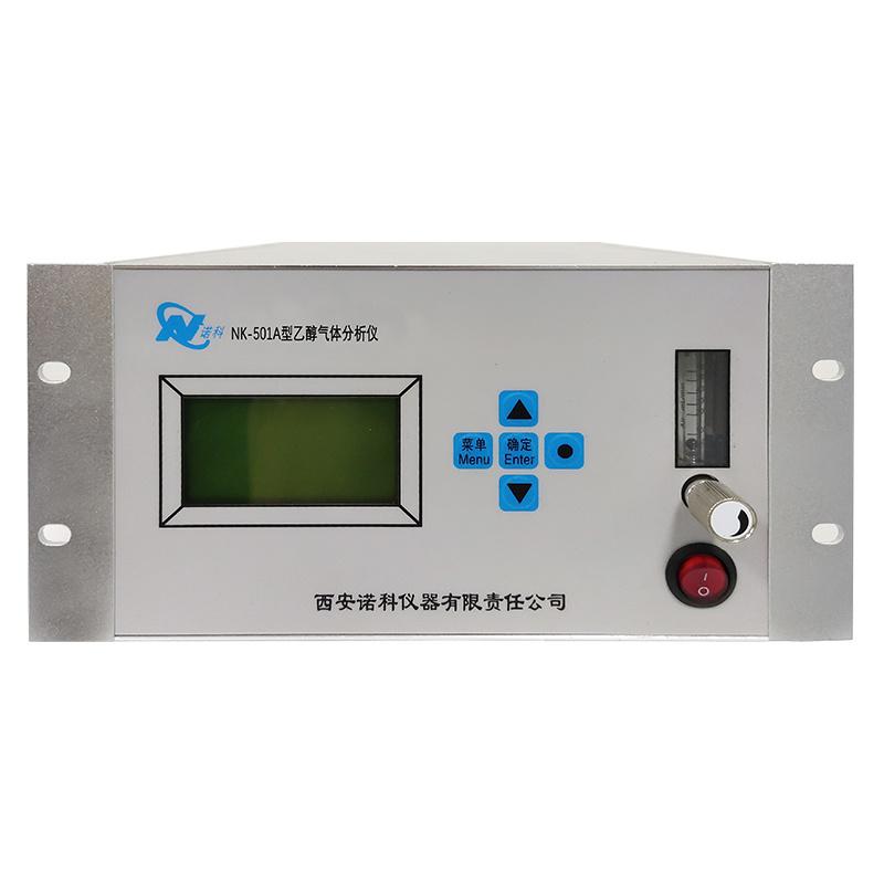 酒精气体分析仪 乙醇气体分析仪 酒精浓度分析仪 诺科仪器NK-501A示例图1